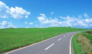 鯖江高速観光バス株式会社は、皆様のお役に立ちます!